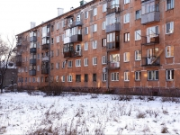 Новокузнецк, улица Транспортная, дом 11. многоквартирный дом