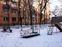 Новокузнецк, Транспортная ул, дом 11
