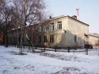 Новокузнецк, улица Транспортная, дом 17. учебный центр Институт повышения квалификации