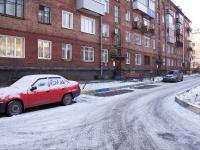 Новокузнецк, улица Транспортная, дом 25. многоквартирный дом