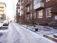 Новокузнецк, Транспортная ул, дом 27