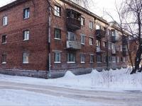 Новокузнецк, проезд Вологодского, дом 8. многоквартирный дом