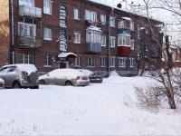 Новокузнецк, проезд Вологодского, дом 10. многоквартирный дом
