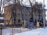 Новокузнецк, проезд Колхозный, дом 22. школа