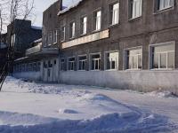 Новокузнецк, улица Рудокопровая, дом 2. техникум Кузнецкий металлургический техникум