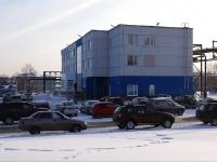 Новокузнецк, улица Рудокопровая, дом 4Б. офисное здание