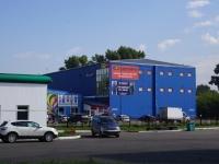 Новокузнецк, улица Рудокопровая, дом 13. магазин