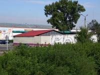 Новокузнецк, улица Рудокопровая, дом 19. офисное здание