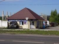 """Новокузнецк, улица Рудокопровая, дом 20/1. автосервис """"Кристалл"""""""
