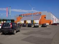 """Новокузнецк, улица Рудокопровая, дом 22. гипермаркет """"Доминго"""""""