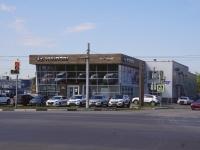 """Новокузнецк, улица Рудокопровая, дом 22А. автосалон """"Автомир"""" Официальный дилер Hyundai"""