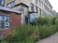 Новокузнецк, улица Рудокопровая, дом 30. офисное здание