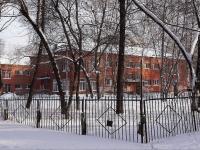 Новокузнецк, детский сад №206, улица Грдины, дом 1А