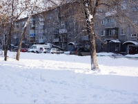 Novokuznetsk,  , house 7. Apartment house