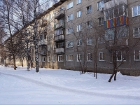 Novokuznetsk,  , house 11. Apartment house