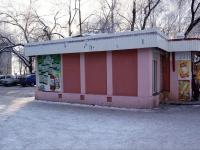 Novokuznetsk, 商店 Лепесток,  , 房屋 6Б