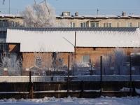 Novokuznetsk,  , 房屋 6 к.2. 写字楼