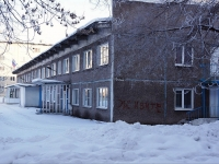 Novokuznetsk,  , house 8А. rehabilitation center
