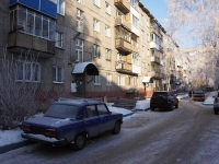 Новокузнецк, улица Грдины, дом 10. многоквартирный дом