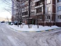Новокузнецк, Запорожская ул, дом 29