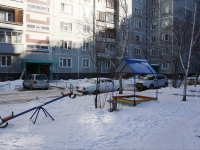 Новокузнецк, Запорожская ул, дом 39