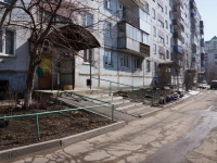 Новокузнецк, Запорожская ул, дом 5