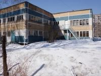Новокузнецк, Запорожская ул, дом 13