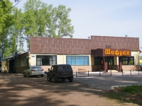 Новокузнецк, Запорожская ул, дом 8