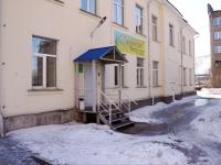 Новокузнецк, Пожарского ул, дом 20