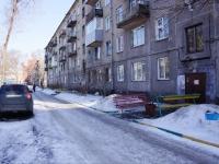 Новокузнецк, улица Воробьева, дом 13. многоквартирный дом