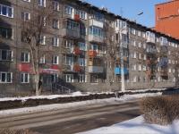 Novokuznetsk, st Vorobiev, house 15. Apartment house