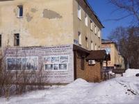 Новокузнецк, улица Воробьева, дом 1. многоквартирный дом