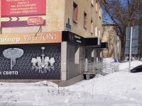 Новокузнецк, улица Воробьева, дом 3. многоквартирный дом