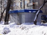 Novokuznetsk, st Vorobiev, house 7/1. store