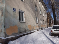 Новокузнецк, улица Воробьева, дом 7. многоквартирный дом