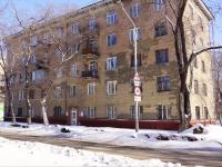 Новокузнецк, улица Воробьева, дом 8. многоквартирный дом