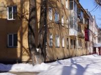 Новокузнецк, Воробьева ул, дом 9