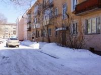 Новокузнецк, улица Воробьева, дом 9. многоквартирный дом