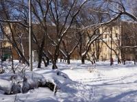 Новокузнецк, Воробьева ул, дом 10