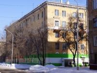 Новокузнецк, улица Воробьева, дом 10. многоквартирный дом