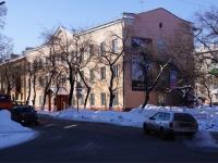Новокузнецк, музыкальная школа №6, улица Воробьева, дом 11