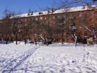 Новокузнецк, улица Воробьева, дом 14. многоквартирный дом