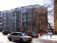 Новокузнецк, улица Глинки, дом 1. многоквартирный дом