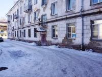 Новокузнецк, Глинки ул, дом 2