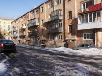 Новокузнецк, улица Глинки, дом 5. многоквартирный дом