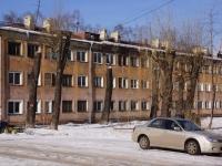 Новокузнецк, улица Глинки, дом 15. многоквартирный дом