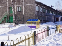 Новокузнецк, детский сад №45, улица Глинки, дом 18
