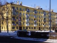 Новокузнецк, улица Куйбышева, дом 2. многоквартирный дом