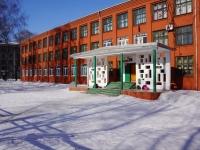 Новокузнецк, улица Куйбышева, дом 4. школа №8