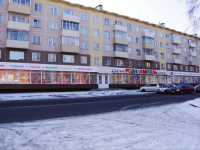 Новокузнецк, улица Куйбышева, дом 5. многоквартирный дом